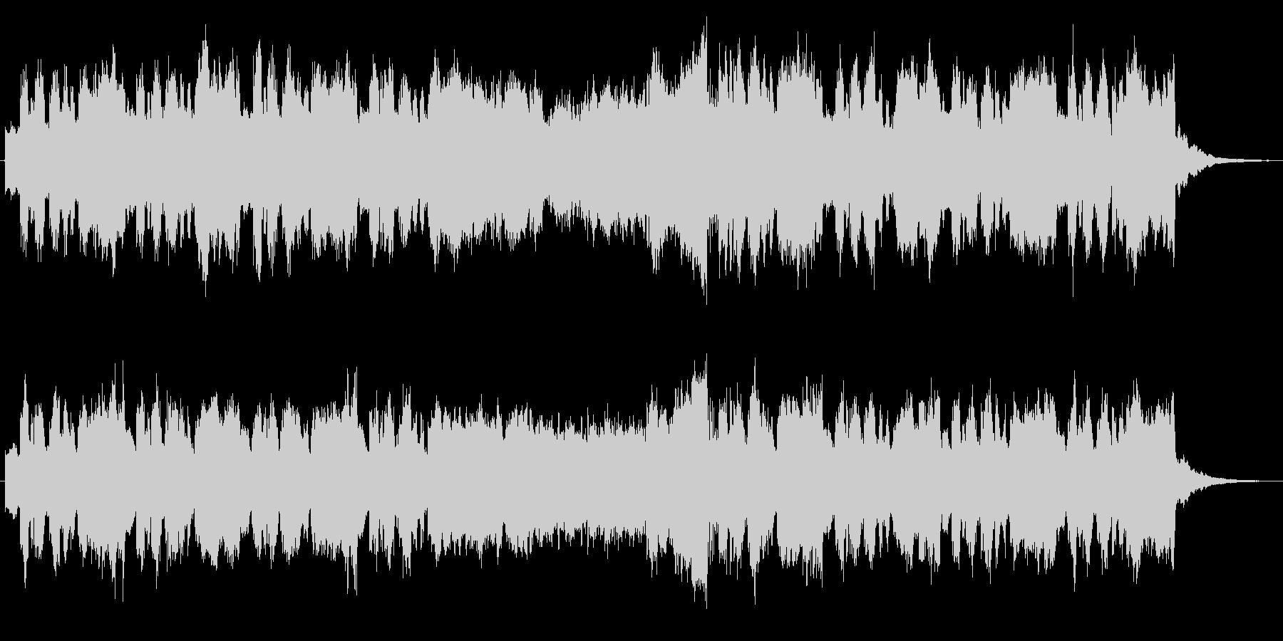 ファンファーレチックなシンセブラスの未再生の波形