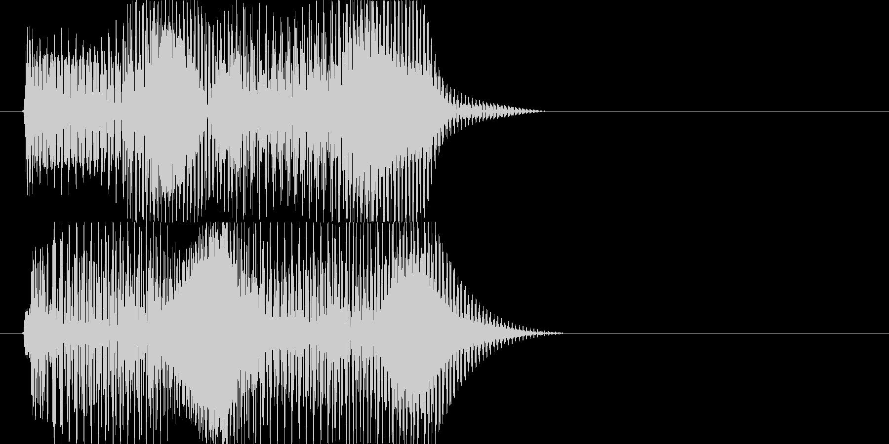 ピコピコ(エラー・アラート音 低音)の未再生の波形