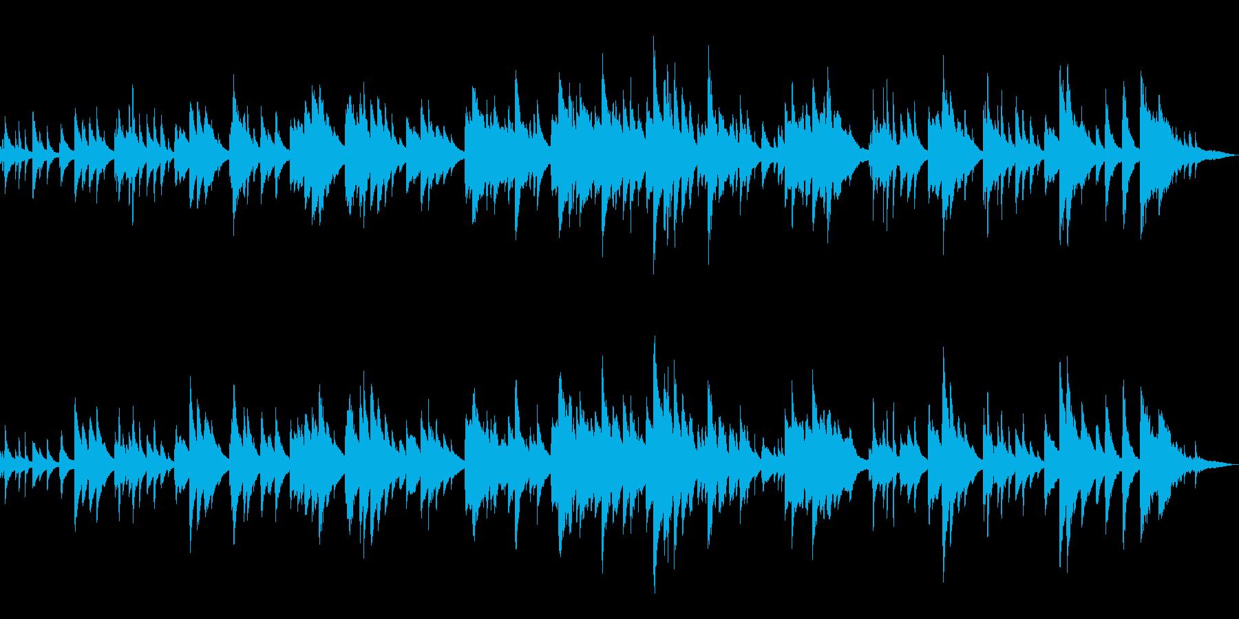 ちょっぴり切ないピアノの小曲の再生済みの波形