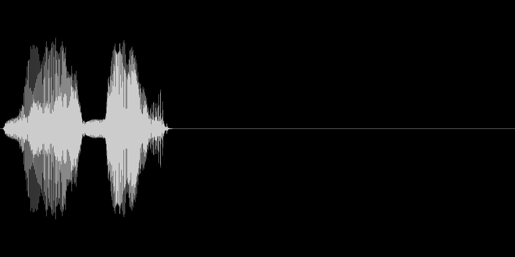 7の未再生の波形