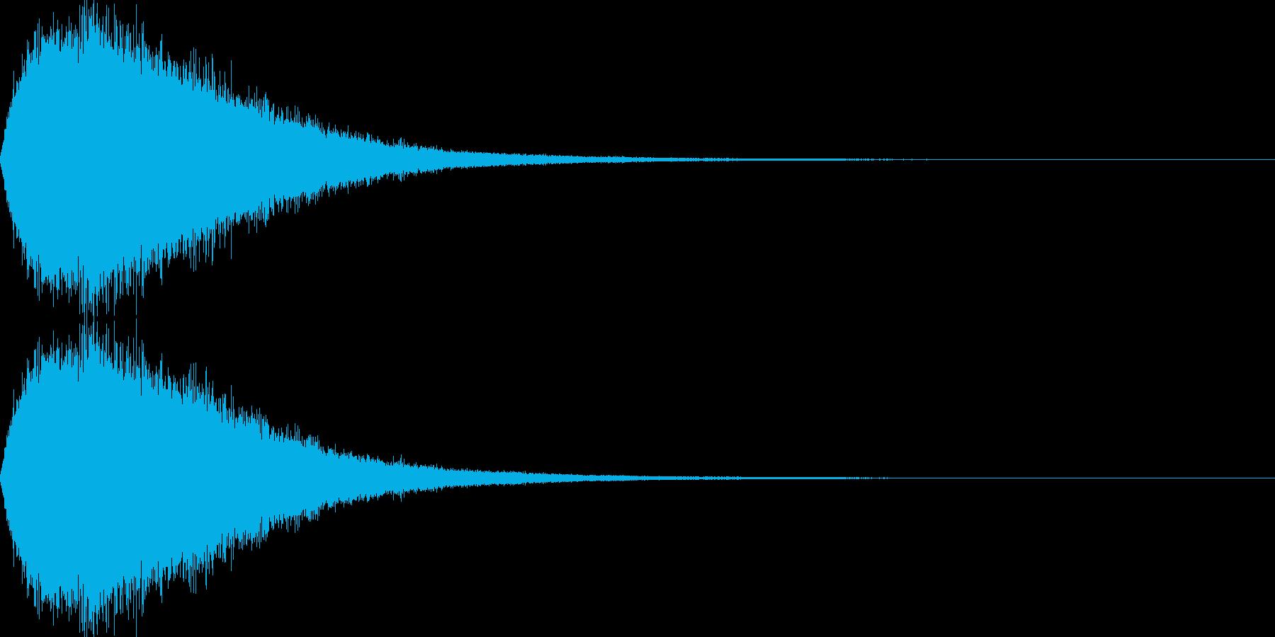 ロケット音01の再生済みの波形