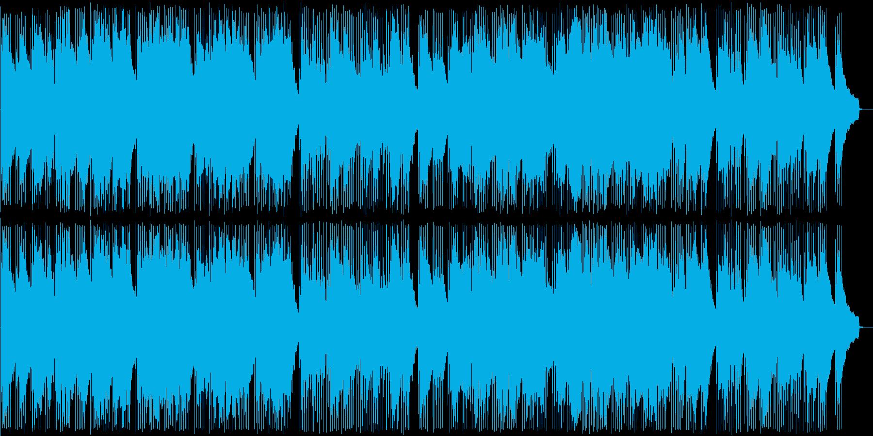 ギターの音色が心地良いボサノバの再生済みの波形