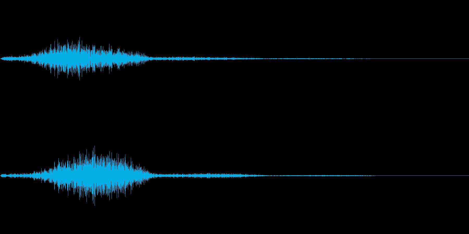 ヒュッ(逃げる)の再生済みの波形