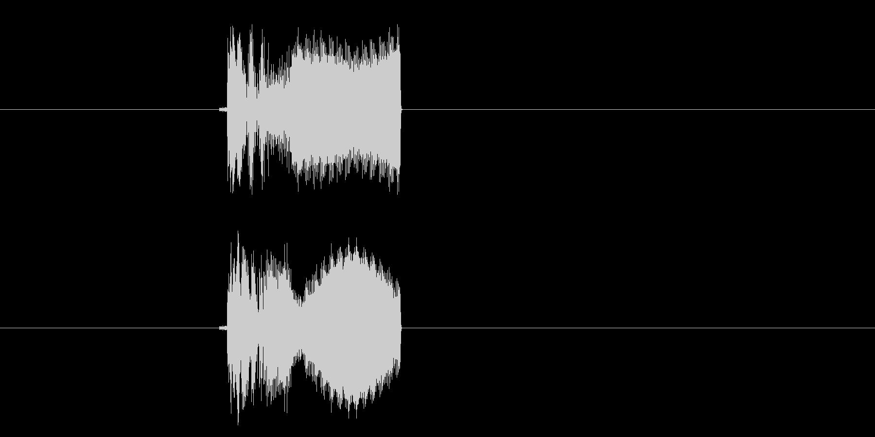 チュイーン(ビーム、マシーン)の未再生の波形