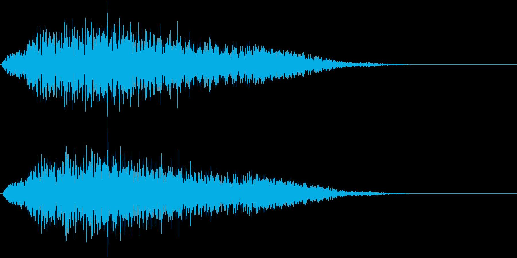 映画向け効果音17の再生済みの波形
