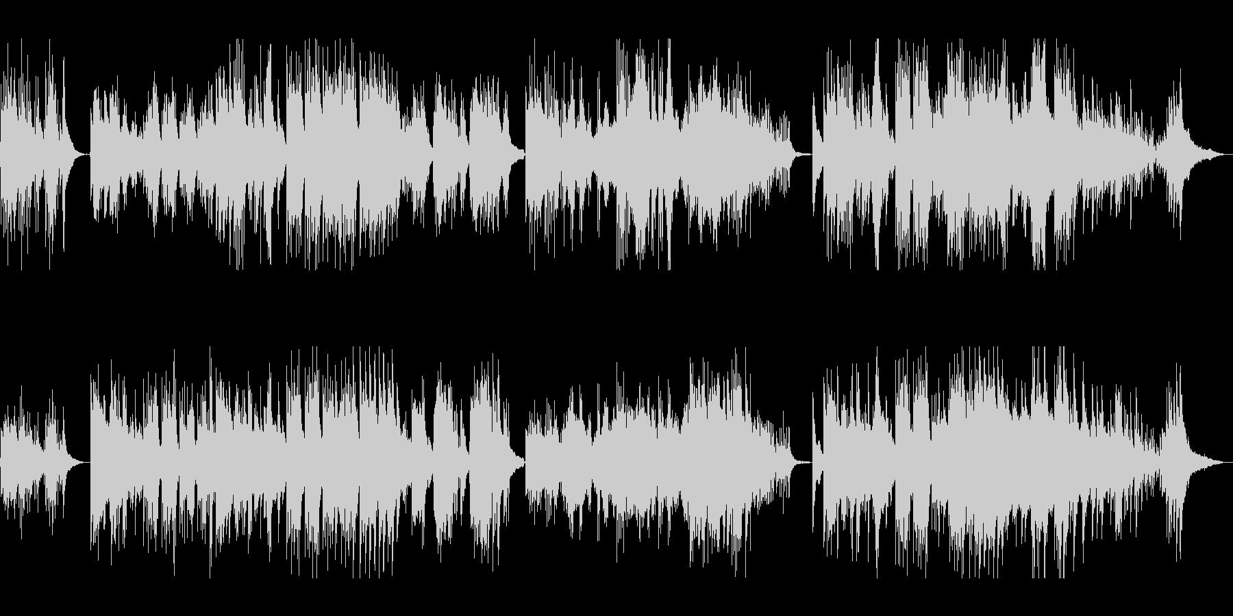 ピアノとギターによるクラシカルなワルツの未再生の波形