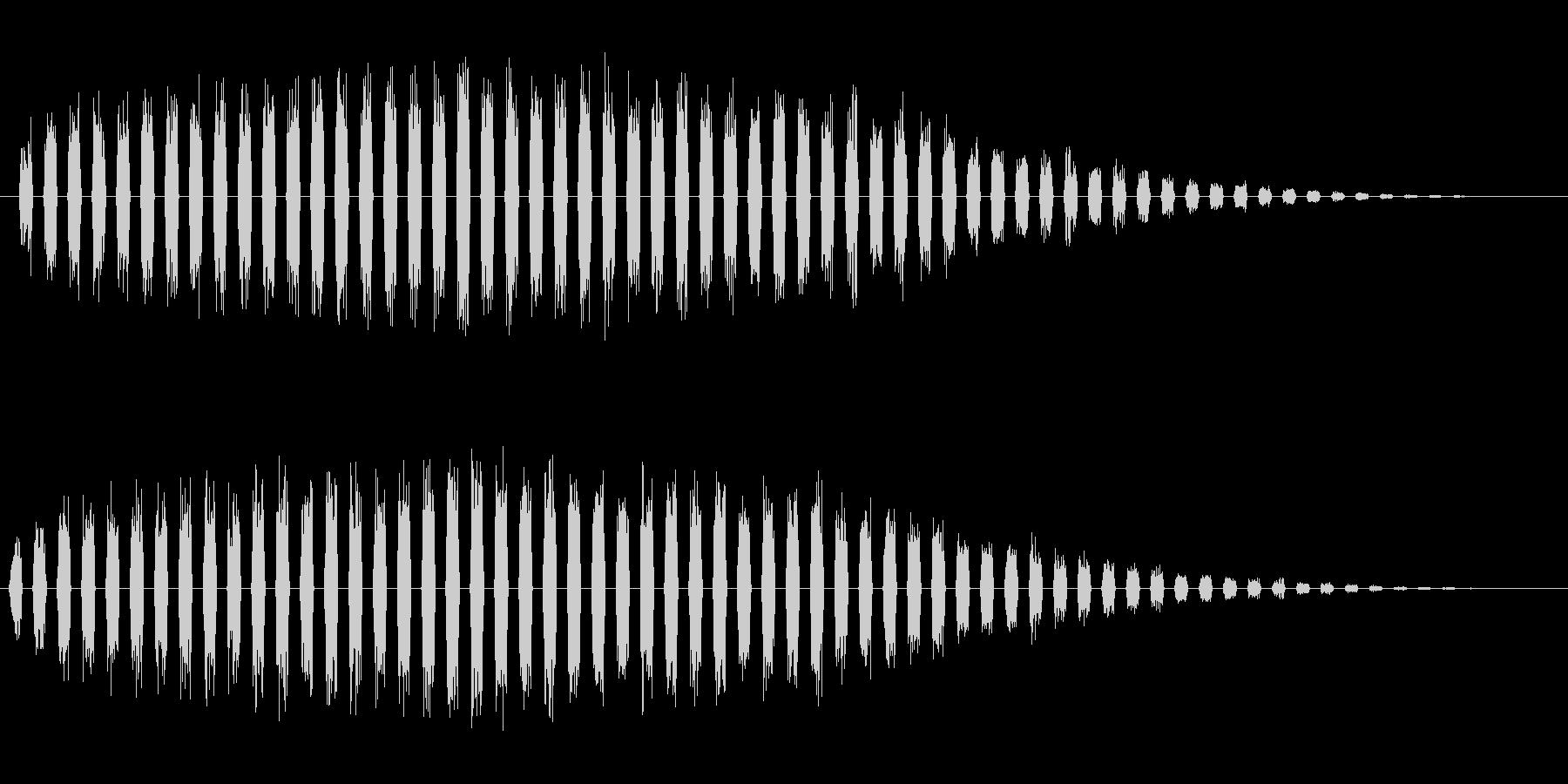 パラララン(高音で細かく刻む効果音)の未再生の波形