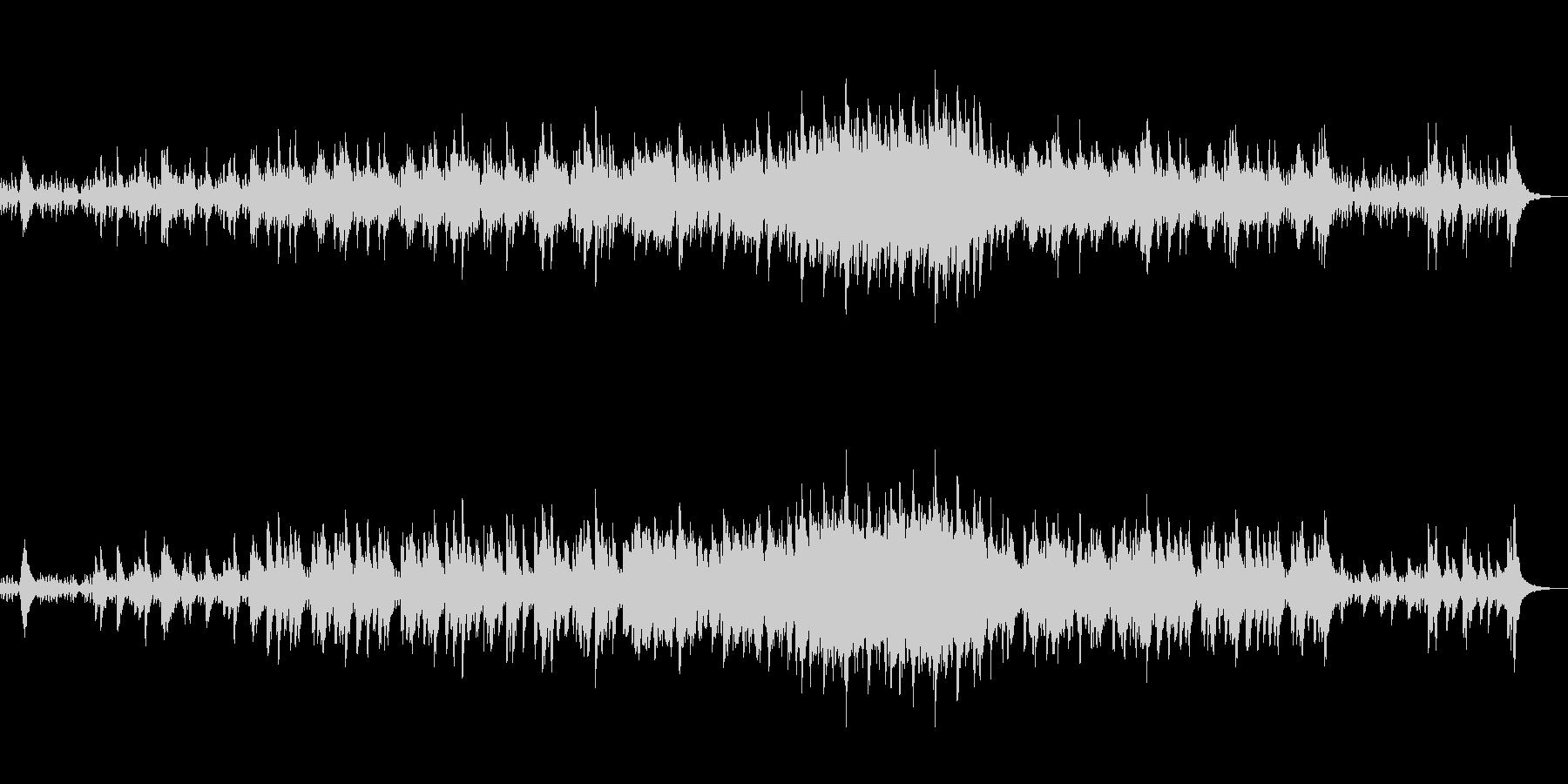 ストリングスとピアノのモダンポップスの未再生の波形