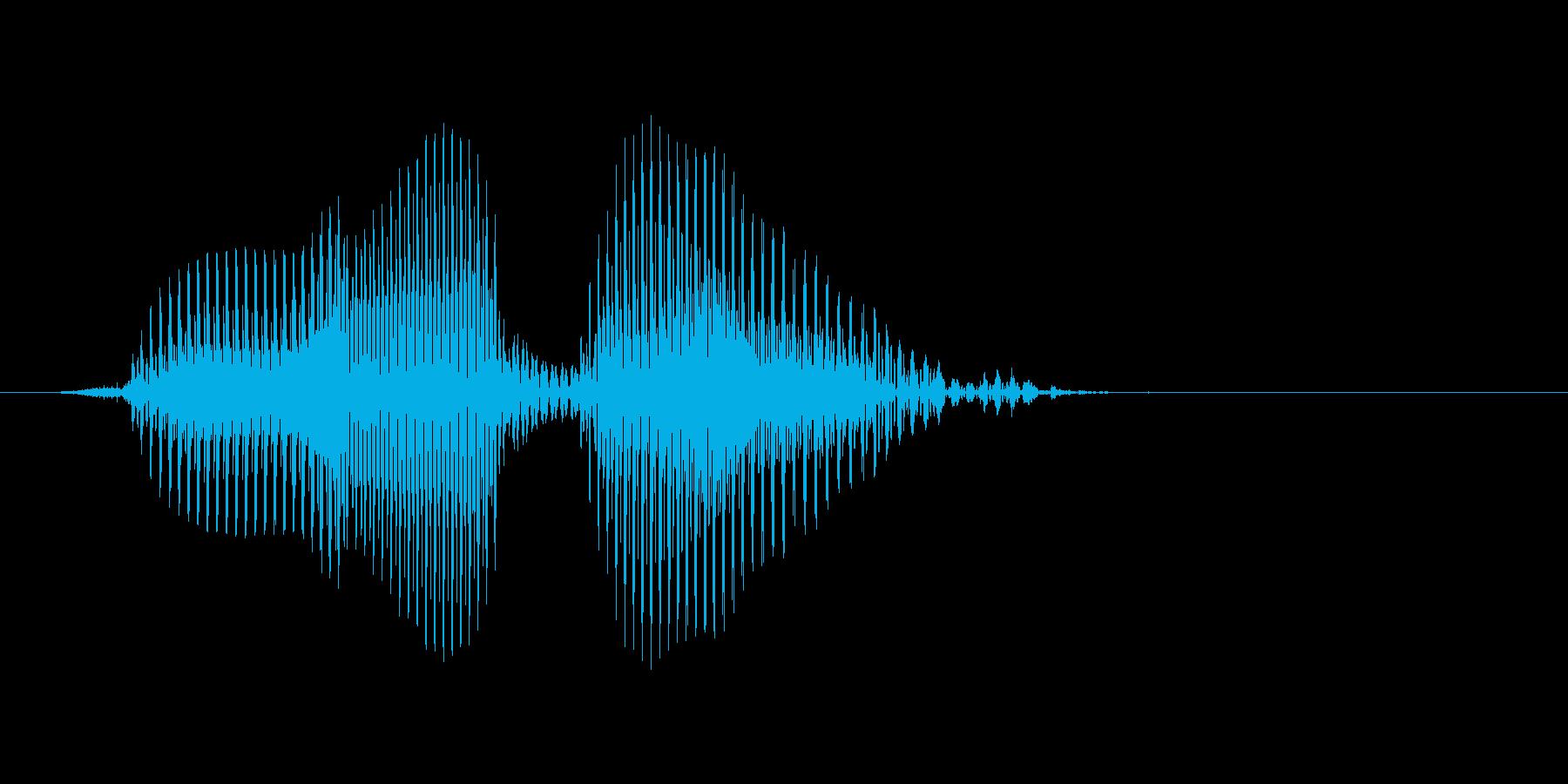 フォアボールの再生済みの波形
