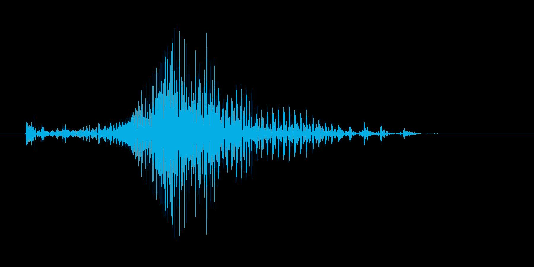 ぐあっ!(ダメージ)の再生済みの波形