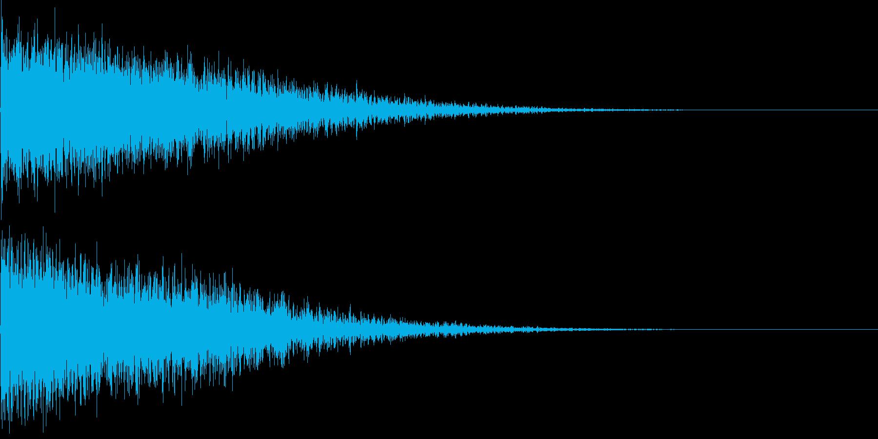 大爆発音01の再生済みの波形