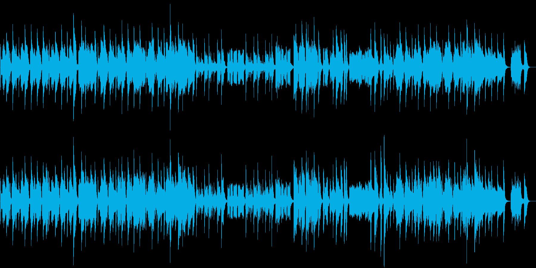 ほのぼのしたジャジーな曲の再生済みの波形
