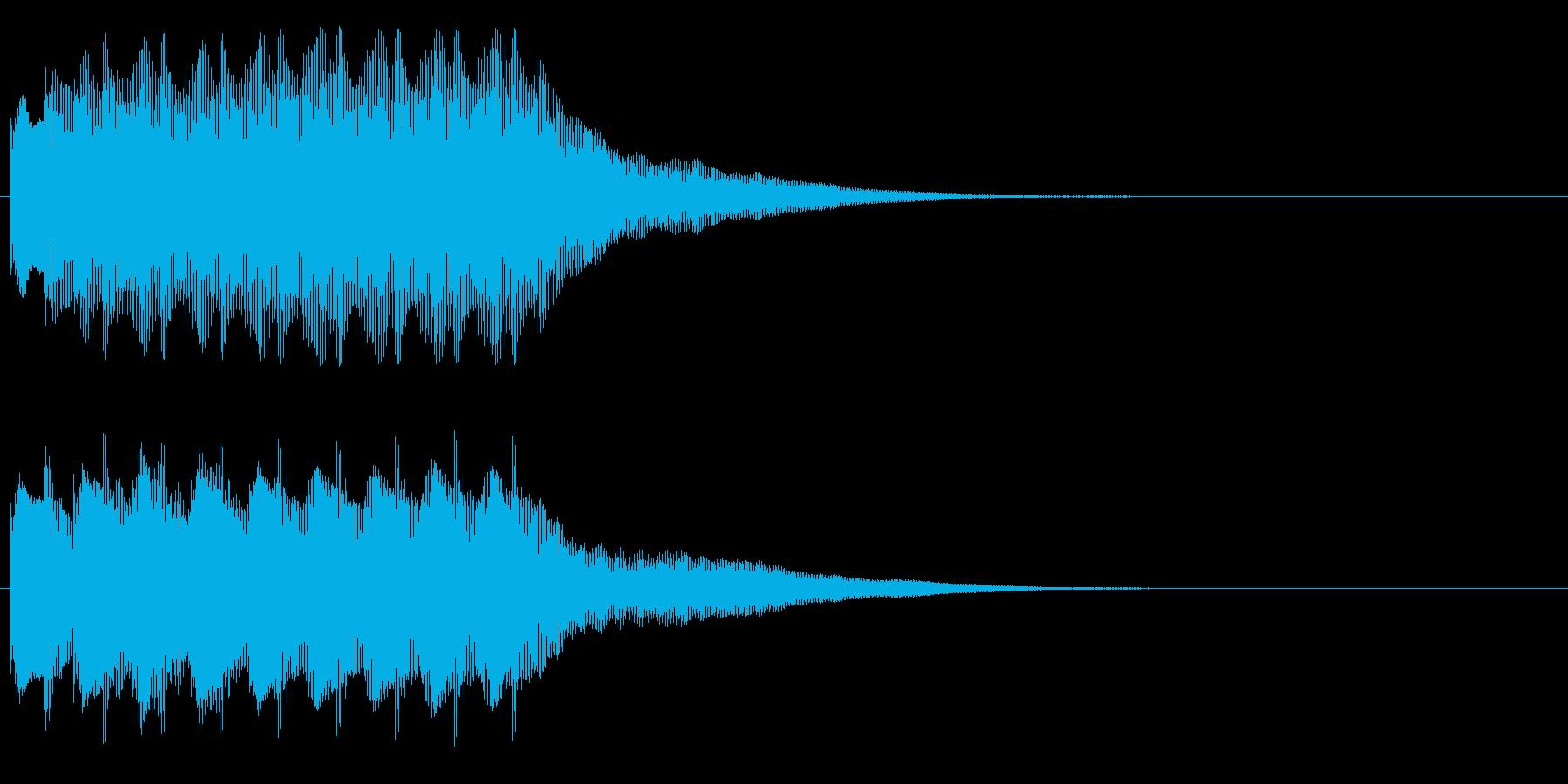 正解、注目(チャイム、ベル系)の再生済みの波形