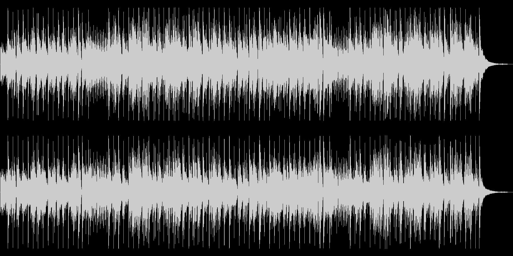 ボサノバとフュージョンの融合の未再生の波形