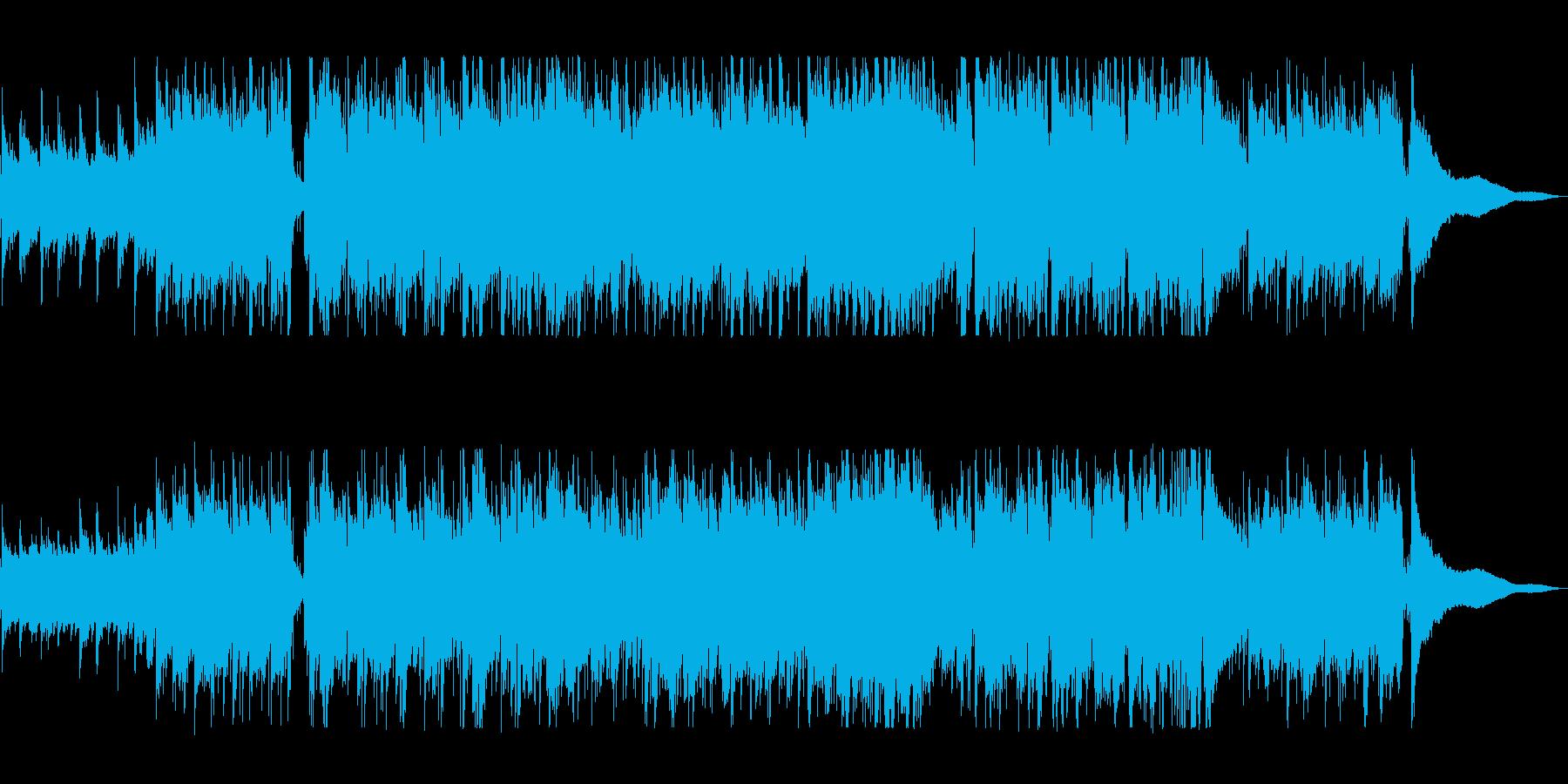 究極のホリデーミュージックの再生済みの波形