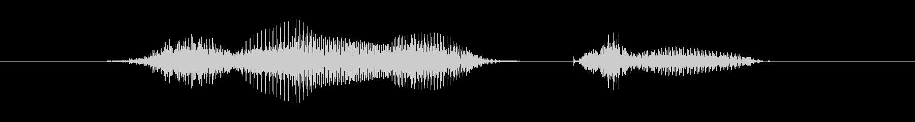 4月(4月・四月)の未再生の波形
