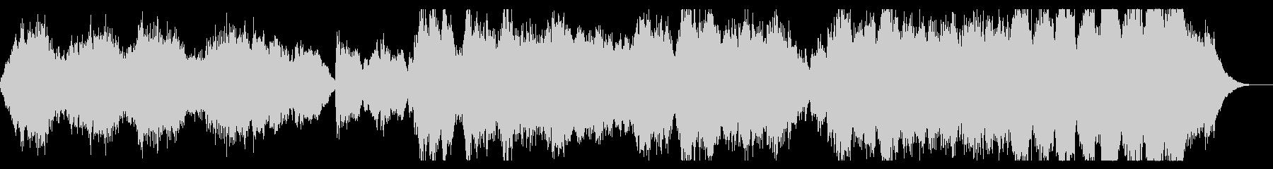 荘厳なダークファンタジー系オーケストラの未再生の波形