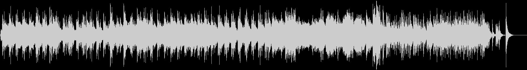 ピアノ・ストリングスの穏やかでカワイイ曲の未再生の波形
