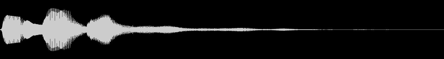 パピコン(ダイアログ開く_02)の未再生の波形
