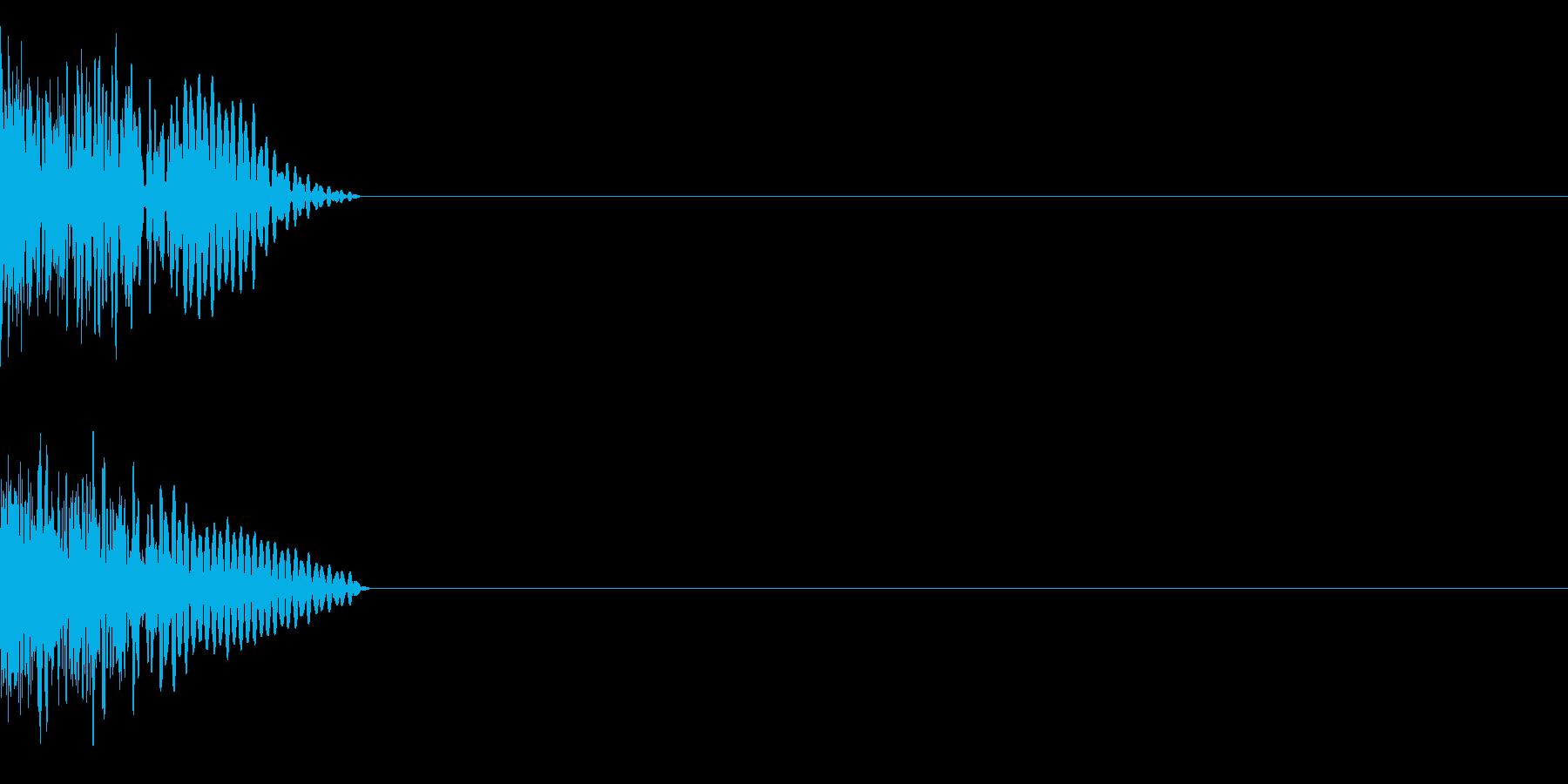 ドォンの再生済みの波形