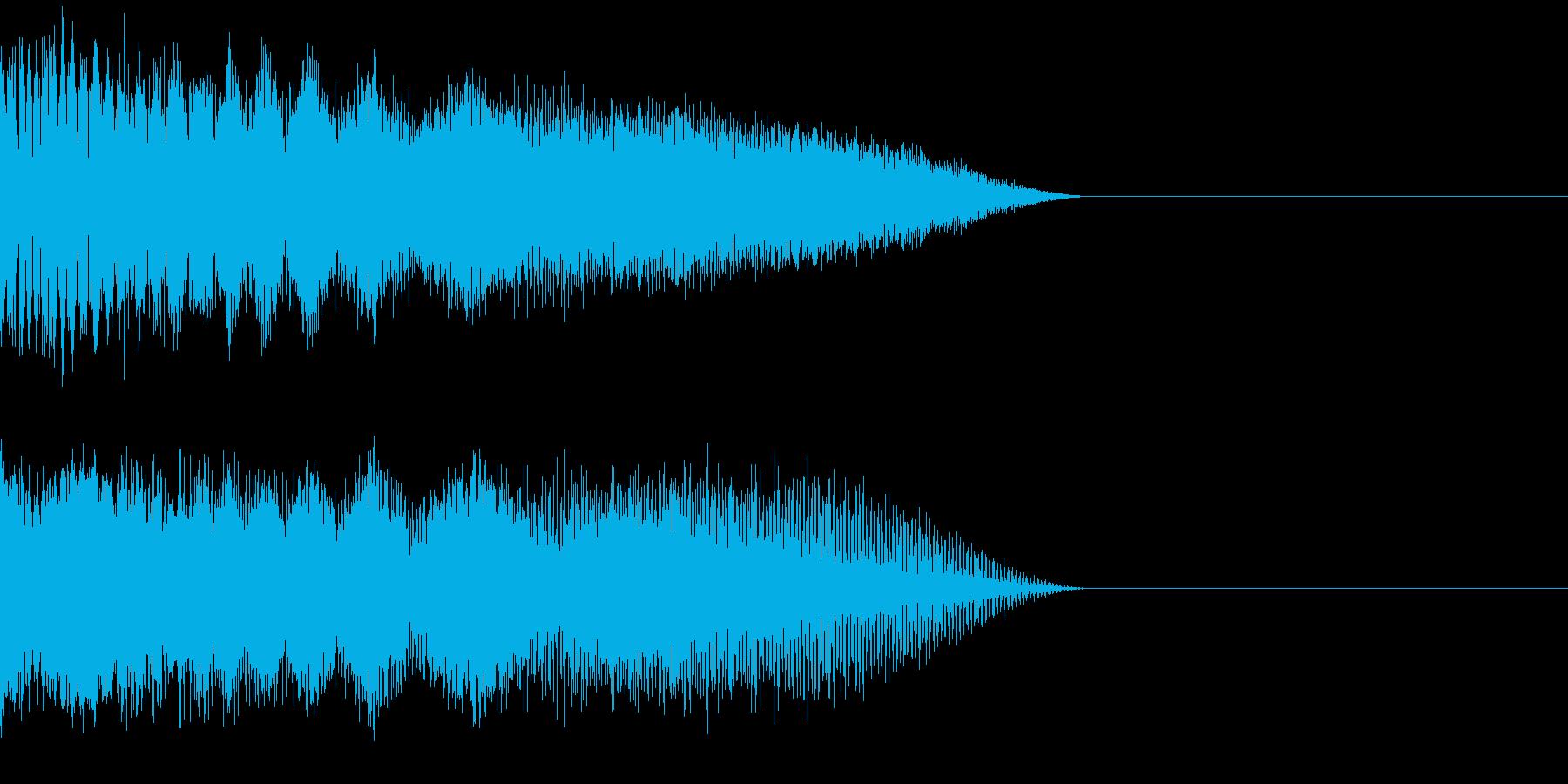 ビーム音02の再生済みの波形