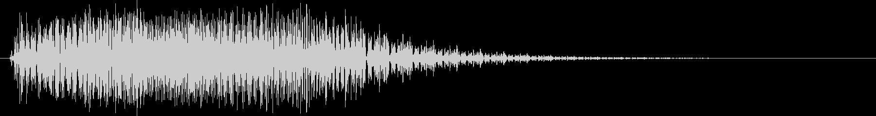 ギュイン。ロボット・機械動作音(短め)の未再生の波形