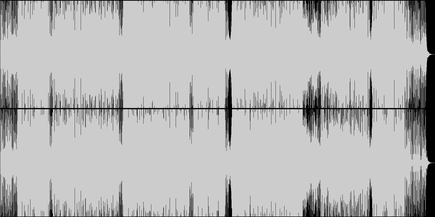 ラテン・ゆったり系ダンスチューンの未再生の波形