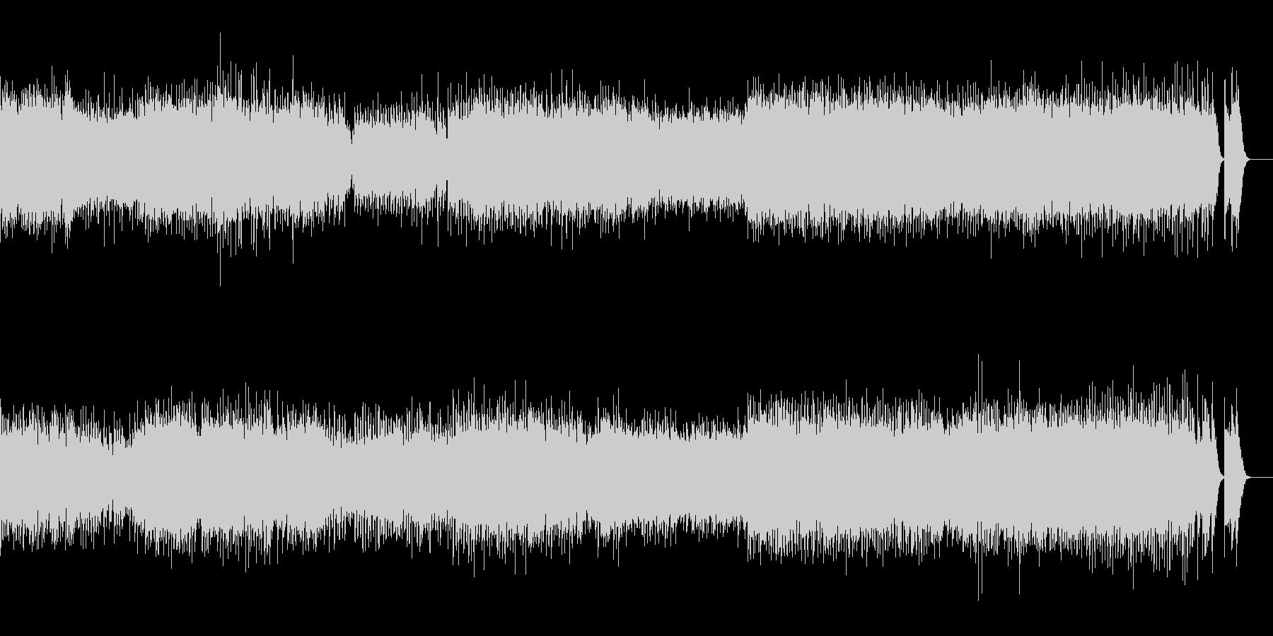 セントポール組曲 第一楽章ジーグの未再生の波形
