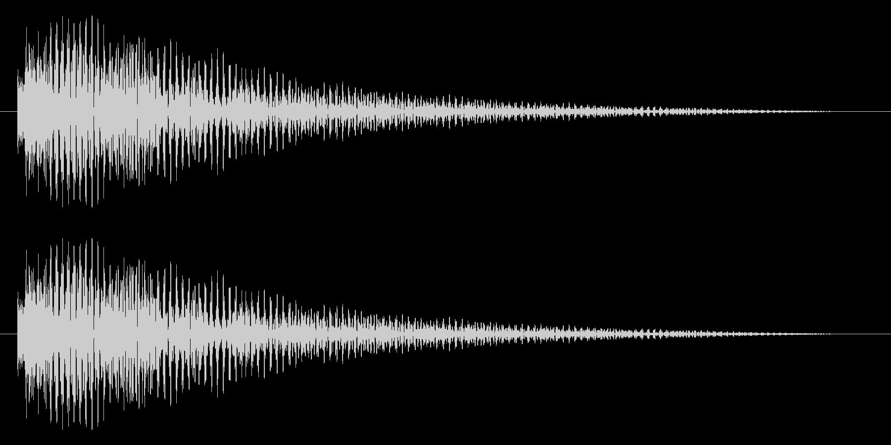 トゥルン・・(残響)の未再生の波形