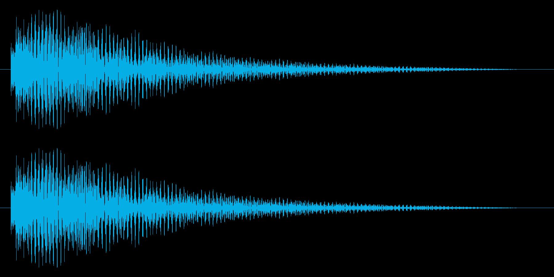 トゥルン・・(残響)の再生済みの波形