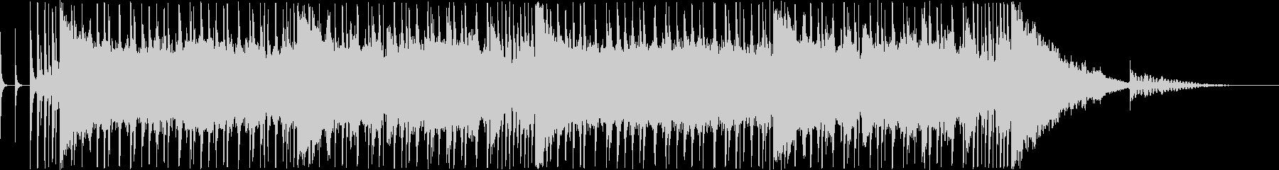 ダーク&パワフルなバンドサウンドの未再生の波形