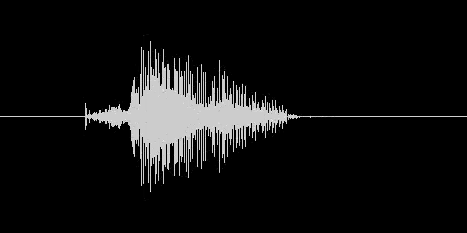 今日(きょう)の未再生の波形