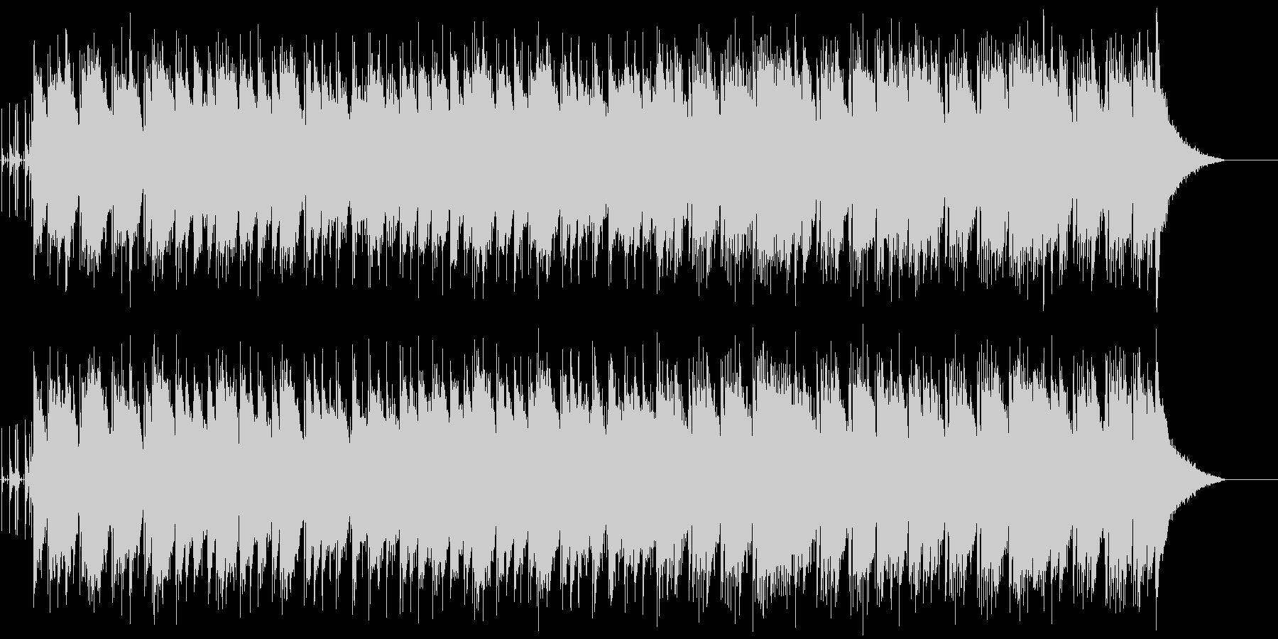 ハートをしめつける繊細なラヴ・バラードの未再生の波形
