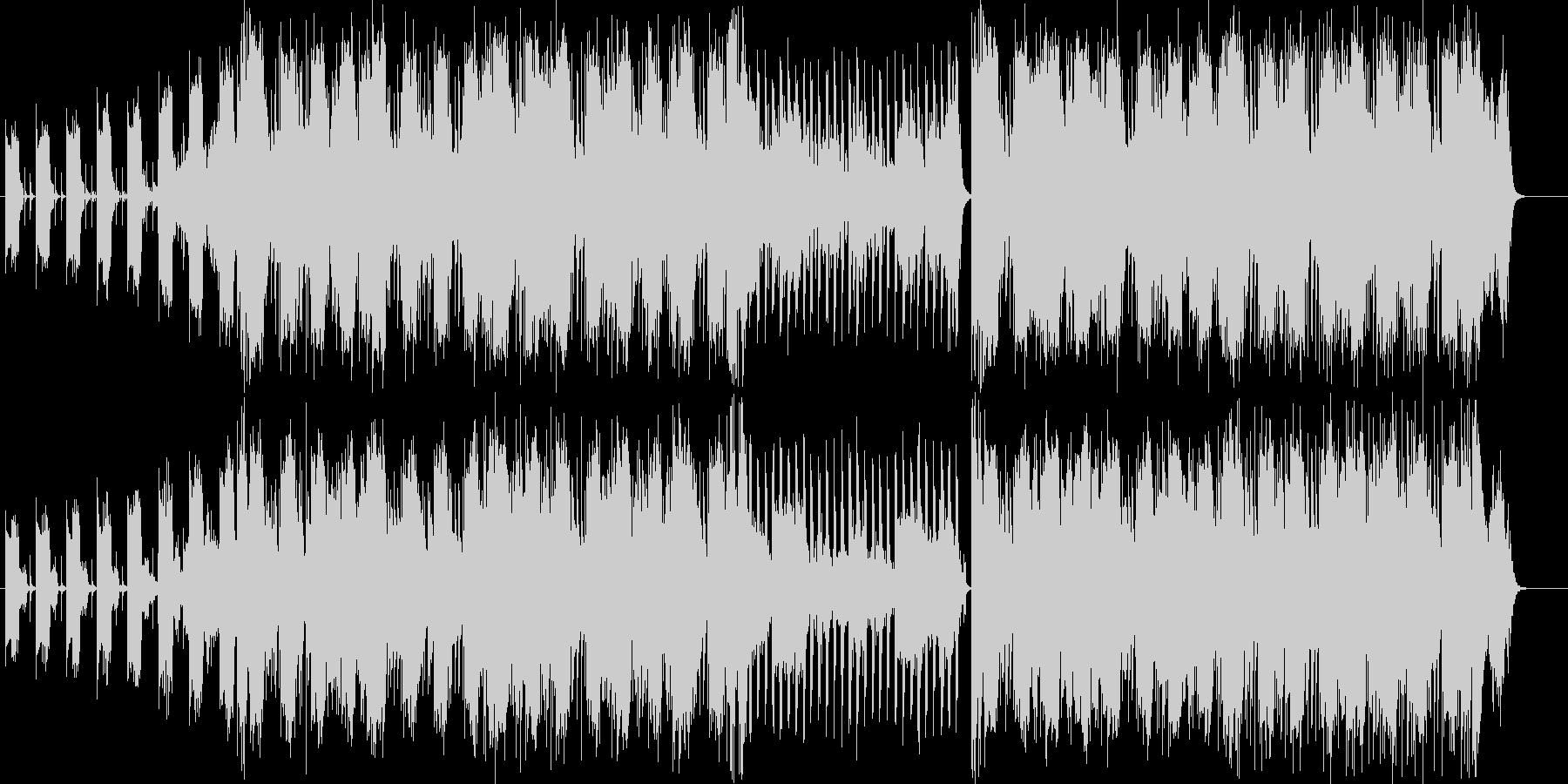 何かの事件を追っているようなイメージの曲の未再生の波形
