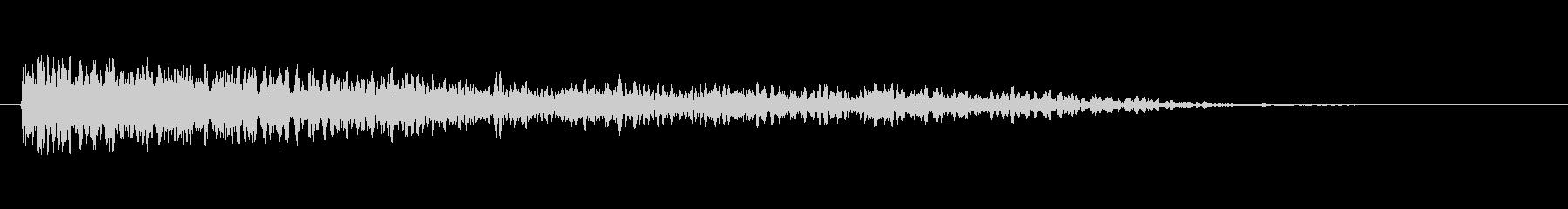 「ガーン(アクセント音)」の未再生の波形