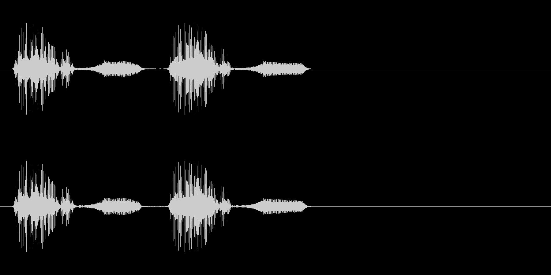 コミカルな音の未再生の波形