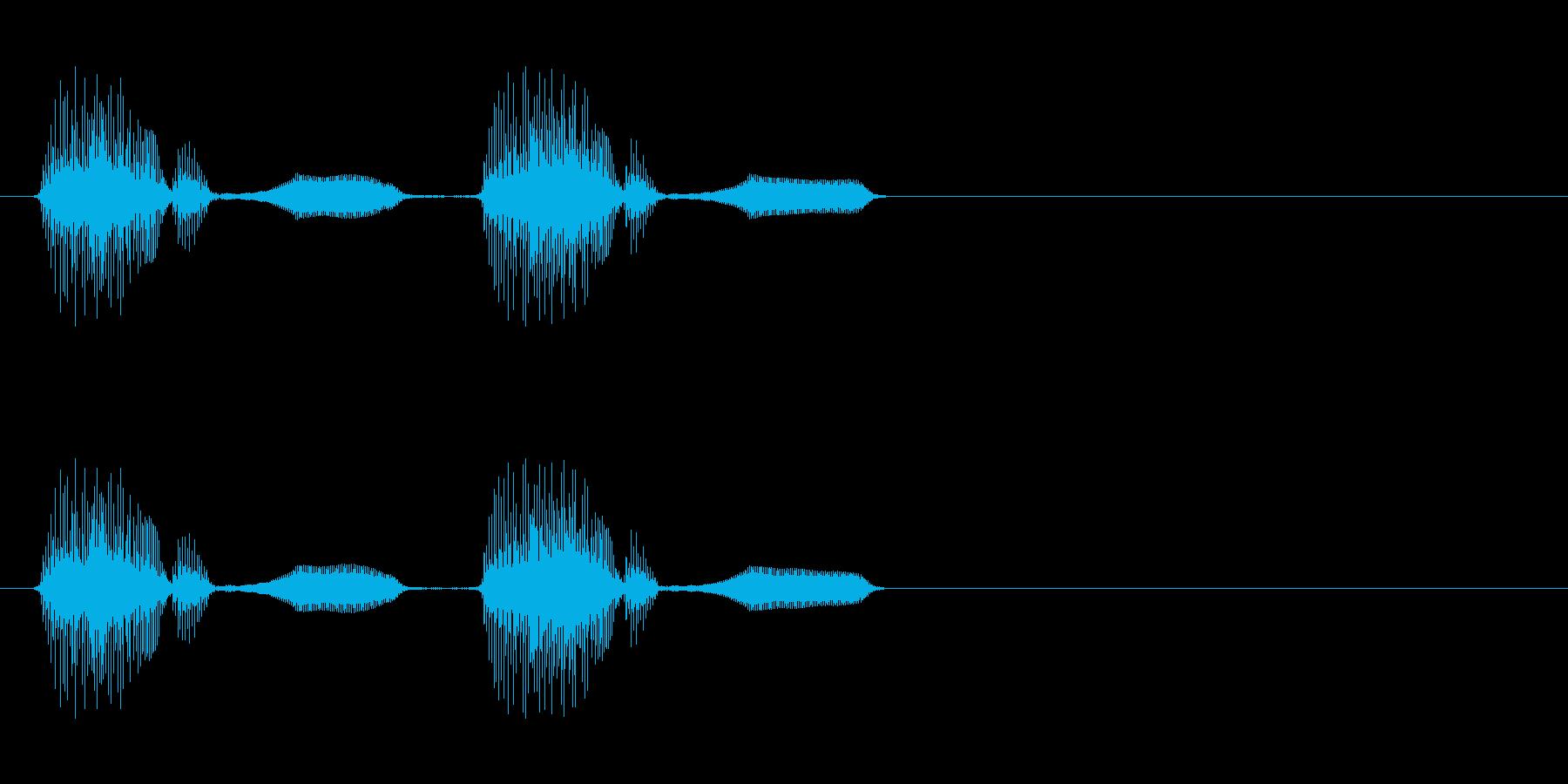 コミカルな音の再生済みの波形