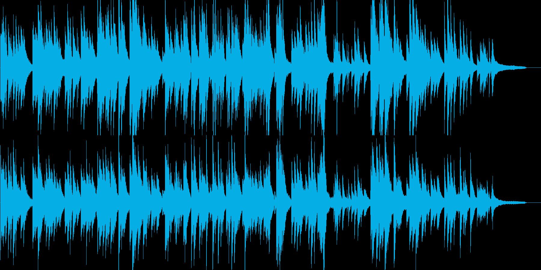 ジャズピアノアレンジの童謡、「故郷」の再生済みの波形