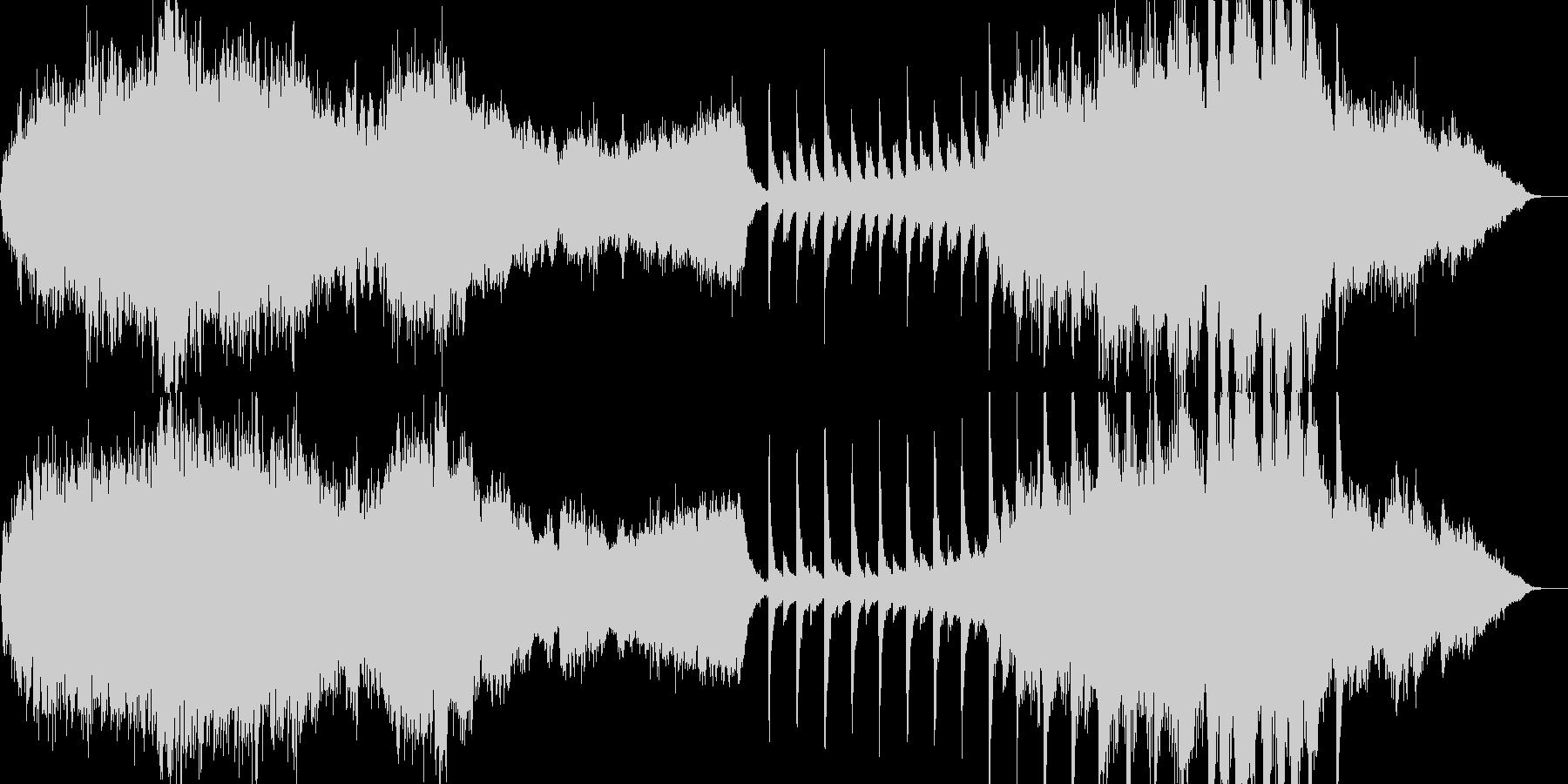 壮大なストリングスオーケストラ曲の未再生の波形