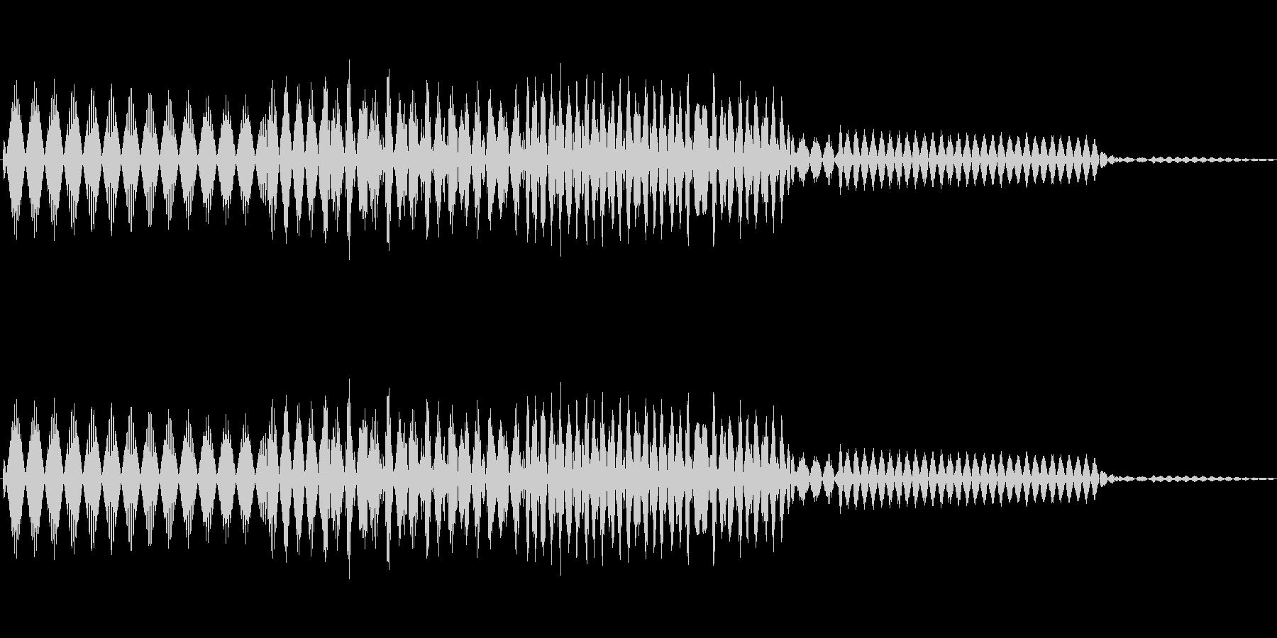 ボタン決定音システム選択タッチ登録C07の未再生の波形