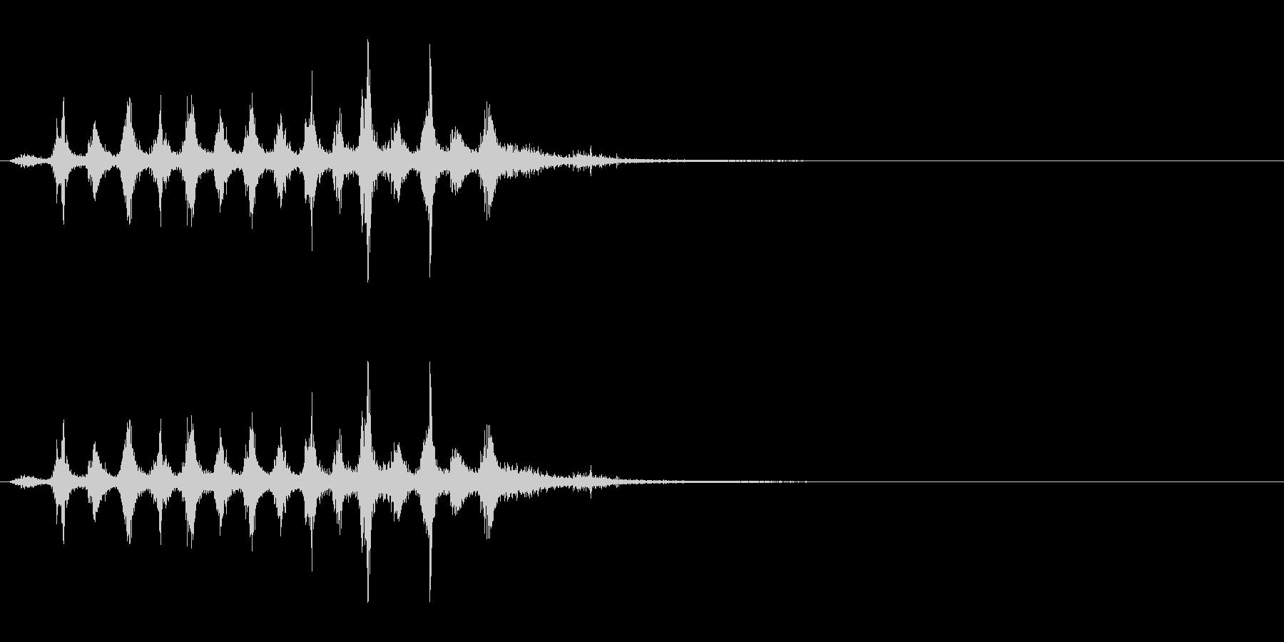 「シャカシャカ」木製シェイカー振り音FXの未再生の波形