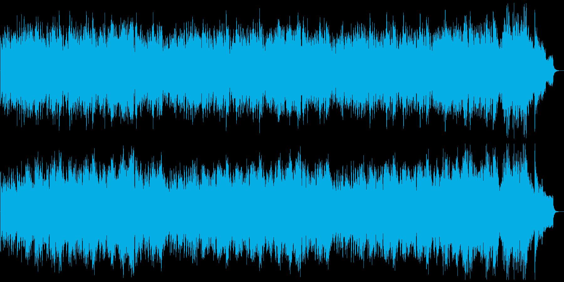 静かなインストの再生済みの波形