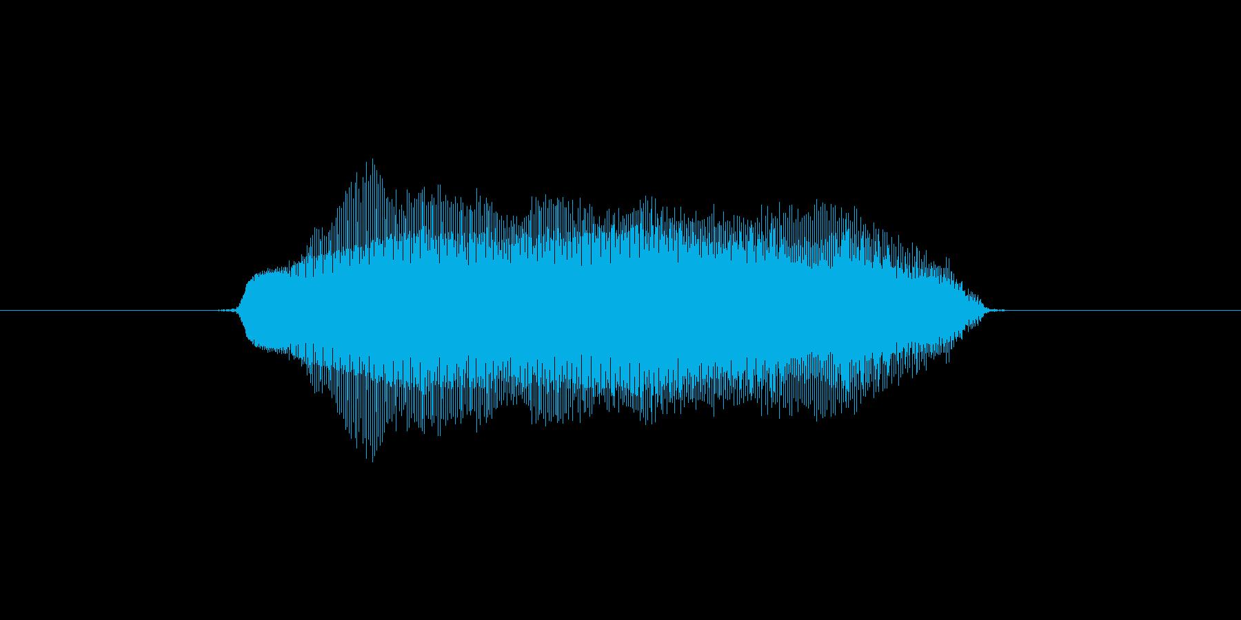 にゃ~の再生済みの波形
