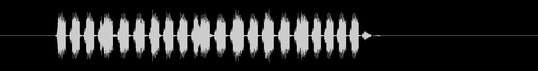 ババババーババババッ!(ランダム再生音)の未再生の波形