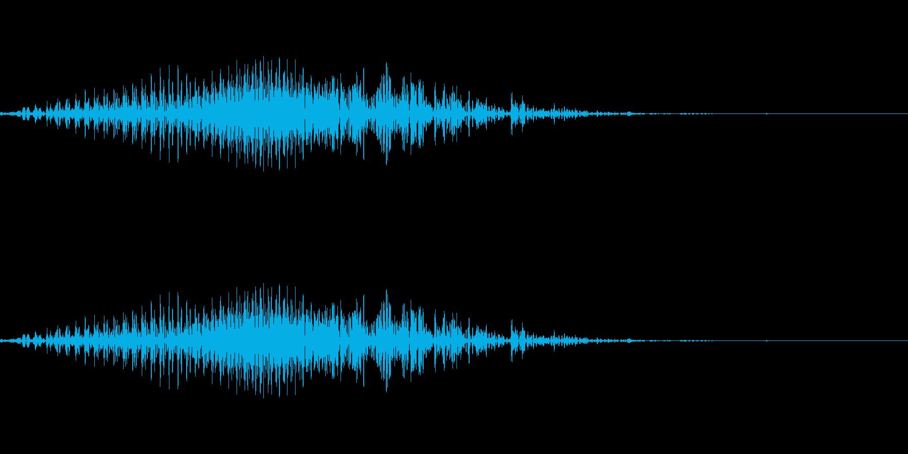 うっ!02(苦痛)の再生済みの波形