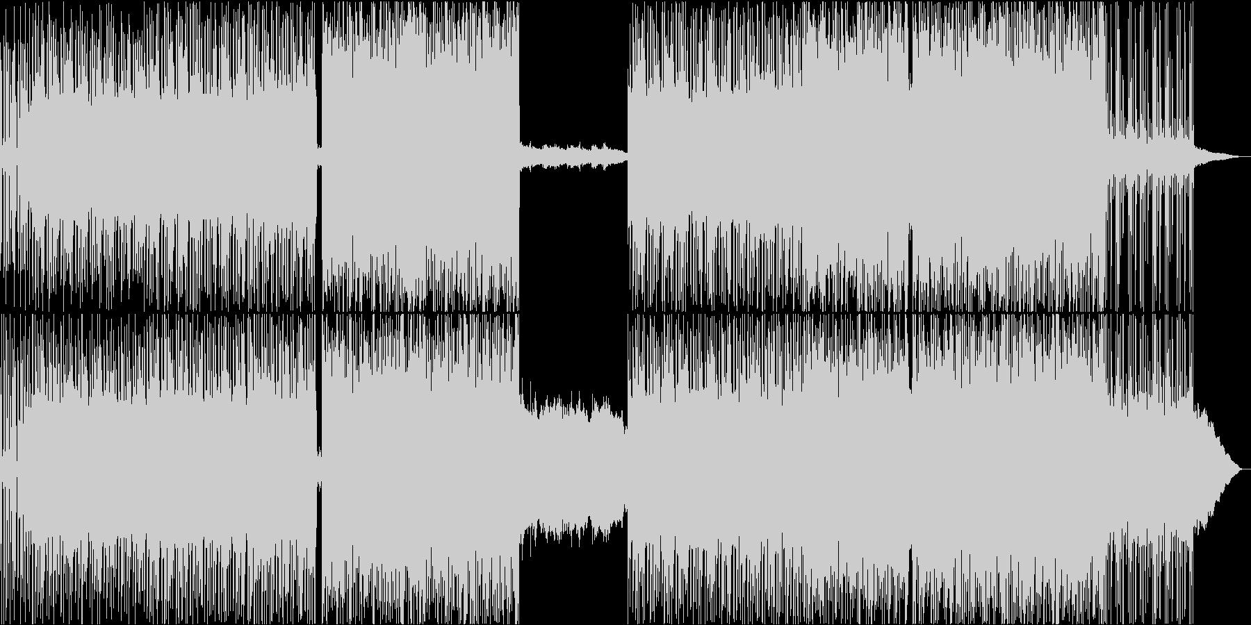 歪んだギターのアルペジオと変拍子の未再生の波形