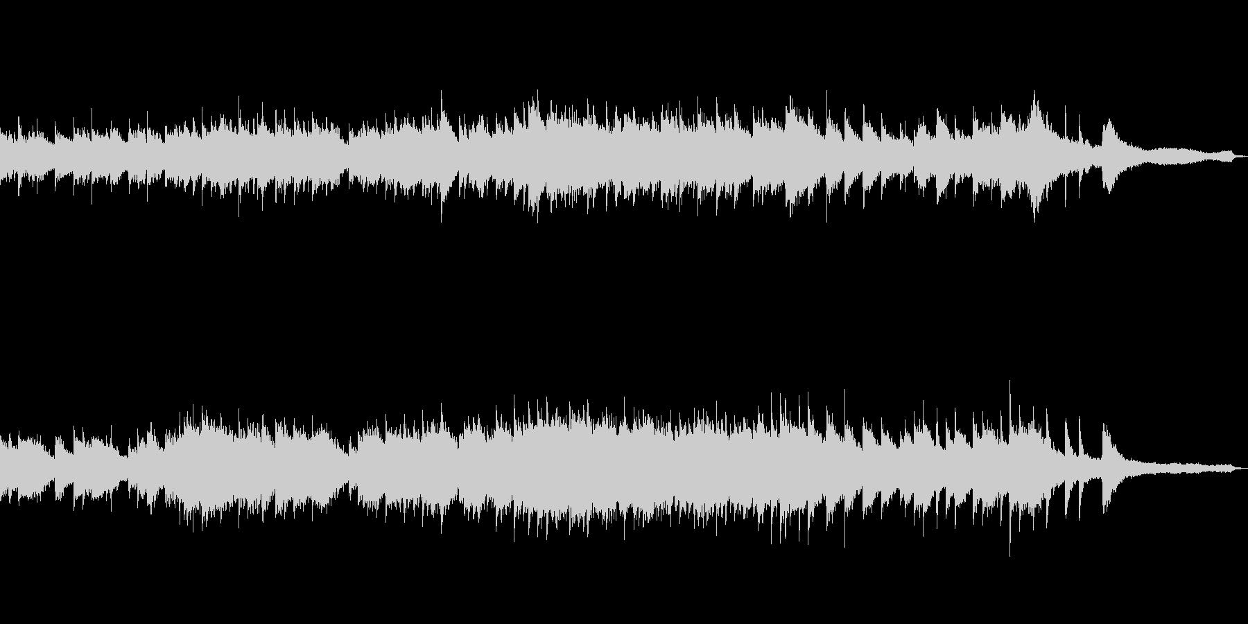 アルペジオが印象的なソロピアノの小品の未再生の波形