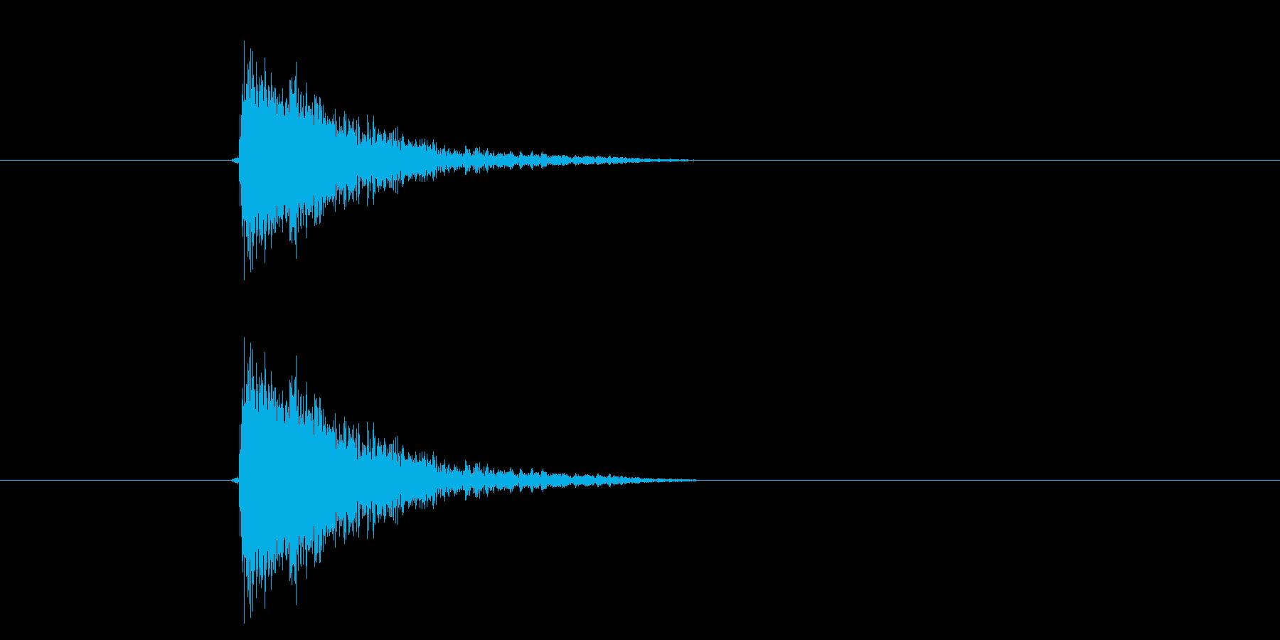 ズズーン!(勢いのある攻撃音)の再生済みの波形