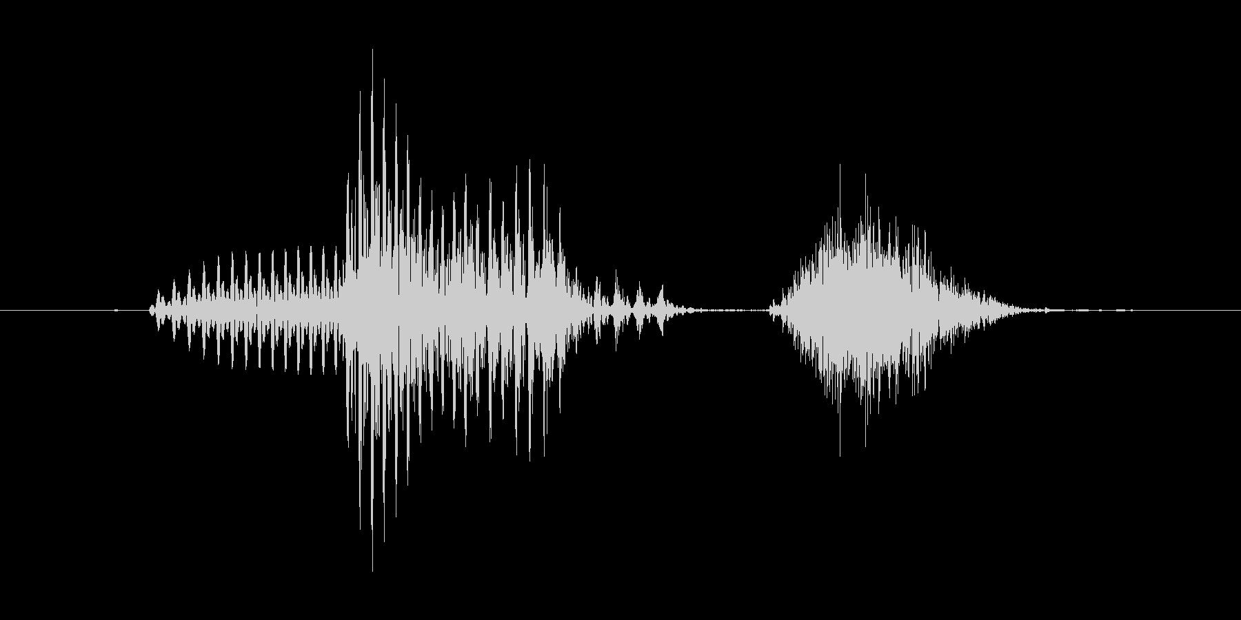 「March」英語発音の未再生の波形