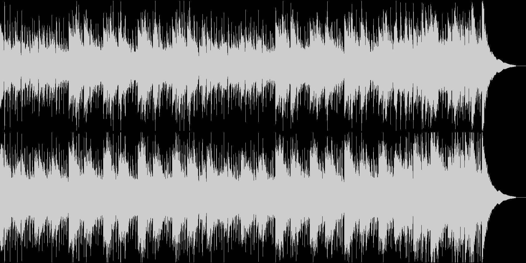 日常シーンに最適なクセの無い曲の未再生の波形